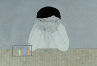 Well that's glasses, Atsushi Wada, LIAF, London International Animation Festival, 2012