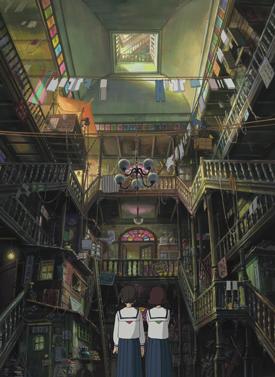 From Up On Poppy Hill, Studio Ghibli, LIAF, London International Animation Festival