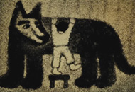 Where Dogs Die, Svetlana Filippova, LIAF, London International Animation Festival