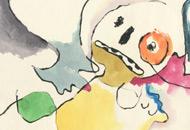 00:08, Yutard Kubo, LIAF, London International Animation Festival