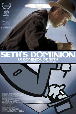 Seth's Dominion, Luc Chamberland, LIAF, London International Animation Festival
