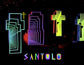Santolo: Panteon de Dolores, Alejandro Garcia Caballero, LIAF, London International Animation Festival