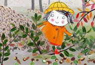Rita and Crocodile Forest, Siri Melchoir, LIAF, London International Animation Festival