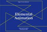 Edge of Frame, LIAF, London International Animation Festival