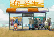 Go To The City Ele, Wenyu Li, LIAF, London International Animation Festival
