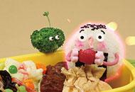 LIAF, London International Animation Festival, Konigiri-Kun: Music Box, Mari Miyazawa