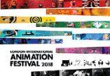 LIAF, London International Animation Festival, 2018, LIAF 2018