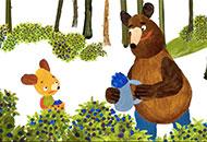 Blueberry Hunt, Kateřina Karhánková, Alexandra Hetmerova, LIAF, London International Animation Festival