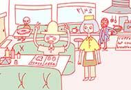 LIAF, London International Animation Festival, Thank You, Julian Gallese