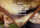 LIAF-2020-International-Competition-Programme-3-Playing-with-Emotion-feature-image