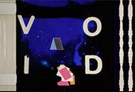 White Bat, Dirk de Bruyn, LIAF, London International Animation Festival